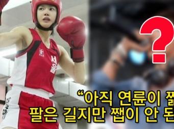 '女연예인 싸움짱 1위?' 이시영은 이길 수 있다는 언니의 정체