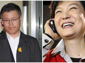 """정호성 """"박근혜 대통령도 대포폰 썼다"""" 발언 논란"""