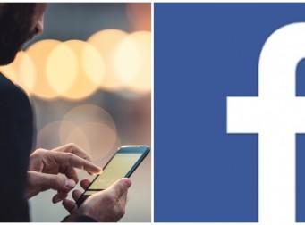 페이스북에 친구추천이 뜨는 원리 4가지