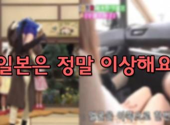 """""""가슴이 별로 없네?"""" 아이돌한테 '성희롱'하는 일본 예능"""