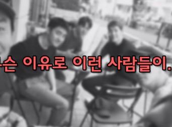 '조인성, 김우빈, 이광수, 디오, 임주환, 김기방' 그들이 모인 이유는?