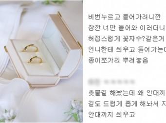 """""""프러포즈하면서 김정일 성대모사 한 오빠 친구 제정신일까요?"""""""