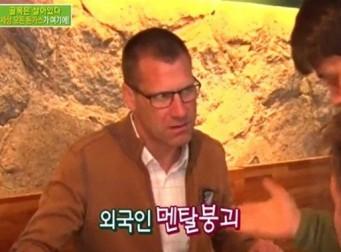 외국인을 문화충격에 빠뜨린 한국의 특이한 음식은??