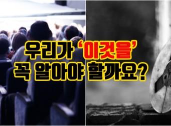 한국 영화에만 존재하는 영화 오프닝 특징 (사진 3장)