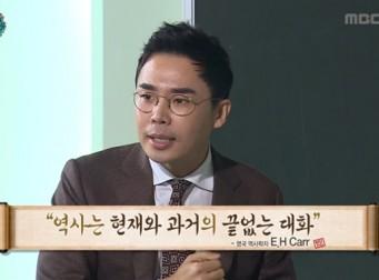 """""""설민석, 의외로 역사학과 아닌 '연극영화과' 출신이었다"""""""