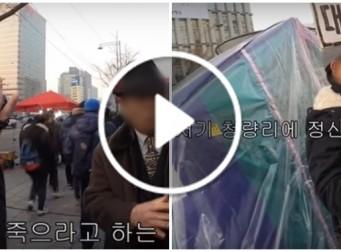 '틀딱'이라는 말에 할아버지가 보인 반응(동영상)