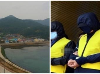 '신안 여교사 성폭행' 당시 실종된 교사의 '백골 시신 발견'