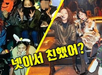 롯데월드 놀러간 GD·설리·구하라·가인 (사진3장)