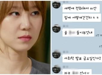 """""""전남친이 자꾸만 지한테 관심있는 줄 착각합니다""""(사진 10장)"""