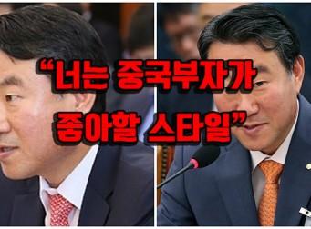 """한국감정원장, """"아프리카에서 예쁜 여자는 지주의 성노예"""" 발언 논란"""