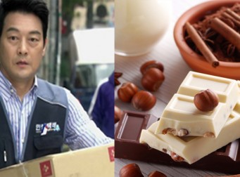 """""""주문한 발렌타인 데이 초콜릿을 '택배기사'가 먹었어요"""""""