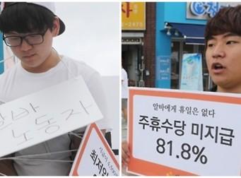 한국 실질 최저임금은 얼마일까…?(사진 3장)