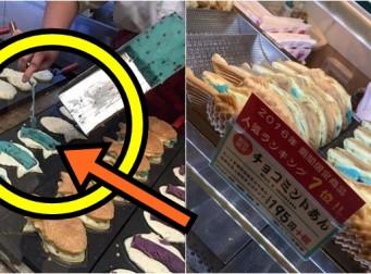 요즘 일본에서 유행 중이라는 붕어빵 (사진4장)