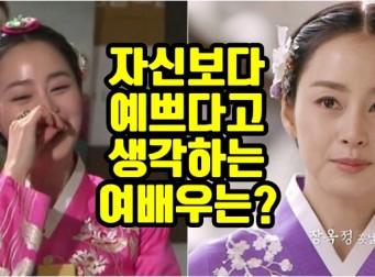 미모에 관해선 거짓말이 힘든 김태희 (feat.유아인)