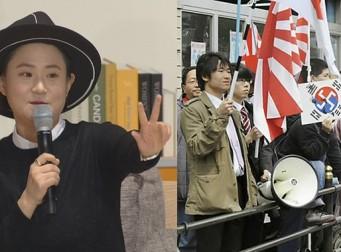"""""""조센징이다"""" 일본에서 '혐한' 경험한 개그우먼 김신영"""