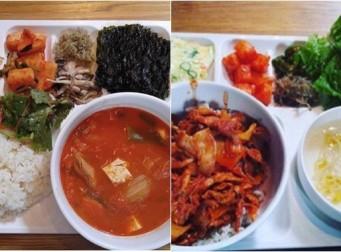 연예계 유명한 그 맛집, YG 구내식당 실제 메뉴 (사진7장)