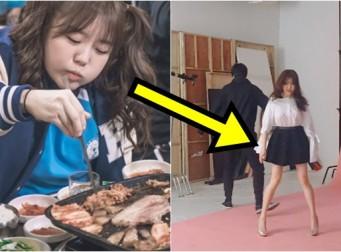 '역도요정 김복주' 끝나자마자 다이어트 성공한 조혜정