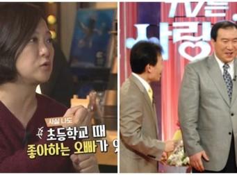 개그우먼 김숙이 'TV는 사랑을 싣고'에 출연 불가 당한 사연