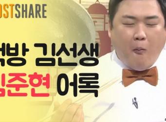 """[카드뉴스] """"제일 무서운 맛은? 내가 아는 맛"""""""