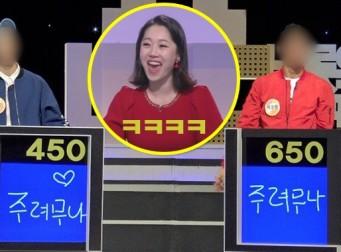 KBS1 역사상 역대급으로 웃겼던 우리말 겨루기 (사진17장)