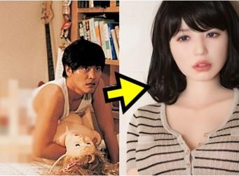 '리얼돌'이 '여자친구'보다 더 좋은 9가지 이유