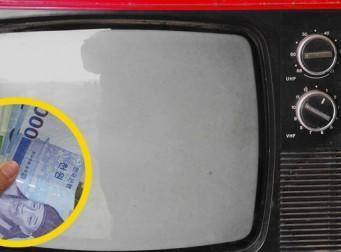 비자금을 숨겨둔 TV를 깜빡하고 가져다 버린 남성