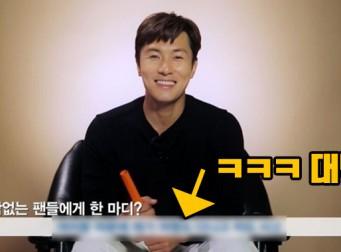 또 한 번의 팩트폭력으로 팬들 두들겨 팬 김동완 (사진 5장)