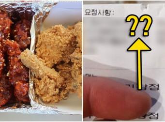 """""""요청이 많아서 취소"""", 배달 앱 이용한 치킨집 사장님의 신종 갑질"""