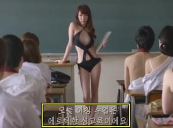 선배에게 배우는 성교육 (사진6장)