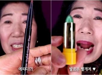 요즘 떠오르는 SNS스타, 71세 박막례 할머니 (동영상)