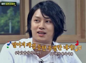 김희철이 '게이 루머'를 부인하지 않고 있는 진짜 이유