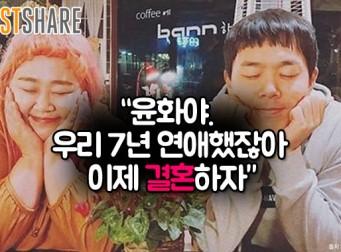 [카드뉴스] 홍윤화 향한, 사랑꾼 김민기의 발언 모음