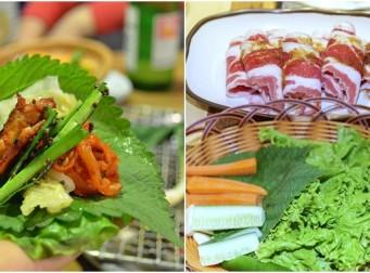 고기 먹을 때 채소를 '뒤집어서' 싸 먹어야 하는 이유