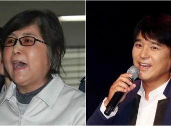 대한민국을 충격에 빠트린 '박근혜·최순실 게이트' 영화로 제작된다