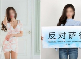 '사드 반대' 선언해 중국 누리꾼들에게 폭발적인 인기를 얻고 있는 한국 BJ