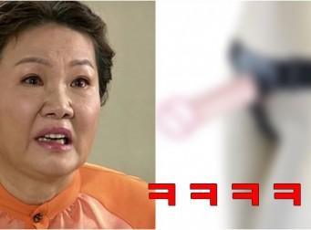 딸 방에서 성인용품 '딜도' 발견한 뒤 엄마가 보인 반응