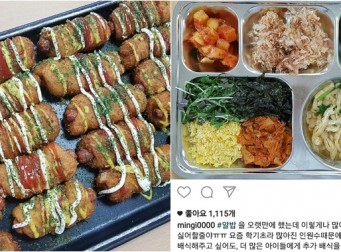 급식으로 장관 표창 받은, 영양사 인스타 근황 (사진14장)