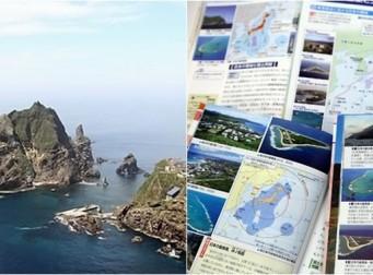 """내년부터 일본 모든 고등학교 """"독도는 일본땅 · 한국 불법점거"""" 교육한다"""