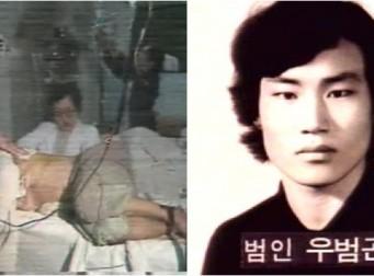 한국에서 가장 많은 사람을 죽인 살인마 (사진 9장)