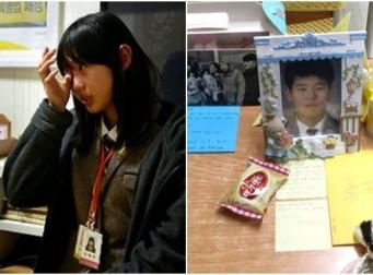 세월호 참사로 희생된 오빠를 위해 '단원고'에 입학한 여동생