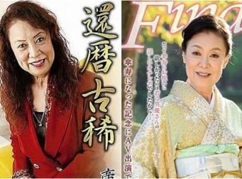 '80세'에 은퇴 선언한 최고령 AV 배우, 그녀가 은퇴한 이유는?