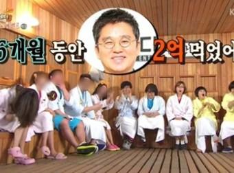 6개월 동안 식비만 '2억' 쓴 전설의 아이돌 그룹