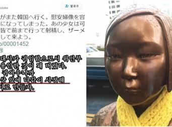 """""""소녀상에 사정하자"""" 日작가 소설 국내서 '퇴출'"""