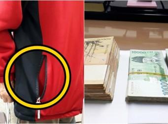 평생 모은 '현금 1천만원' 잃어버렸다 되돌아온 사연