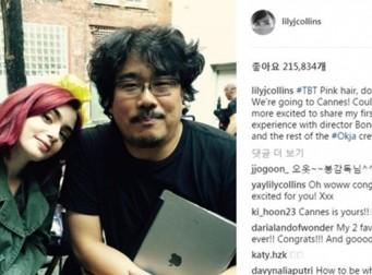 """""""봉준호 감독님 고마워요!"""" 칸 가는 기쁨 전한 '옥자' 릴리 콜린스"""