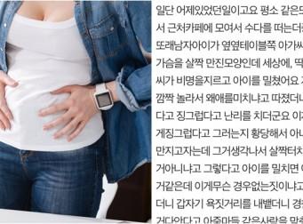 """""""7살 아이가 '20대 여성' 가슴 만진 게 신고할 일인가요?"""""""