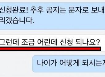 모두를 멘붕에 빠뜨린, 키스대회 '최연소' 참가자 (사진3장)