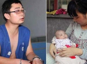 여자의 몸으로 태어난 아들을 죽이려는 아빠