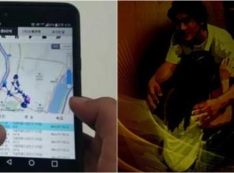 '청각장애인'인 여동생을 위치 추적하고 성폭행한 친오빠