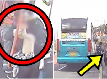 버스서 의식 잃어가는 '세 살' 아이 목격한 어르신들의 반응 (동영상)